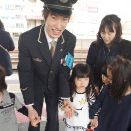 JR本八幡駅で、1日駅長体験!