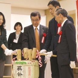 「駒沢どろんこ保育園」開所式を開催