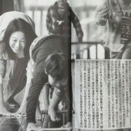 雑誌「Voice」に理事長 安永愛香の取材記事掲載