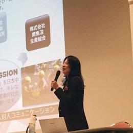 理事長 安永愛香、埼玉新聞「女性の活躍が企業の未来につながる」セミナー特集に掲載