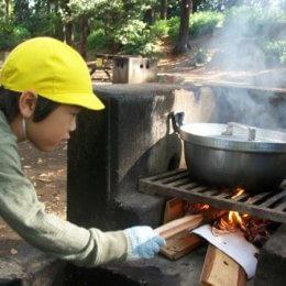 掘って、煮て、食べる!「芋掘り&芋煮」体験レポート