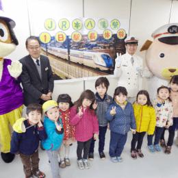 「駅長犬」や「シャポーちゃん」も!JR本八幡駅の駅長体験