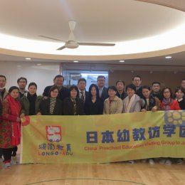 中国視察団