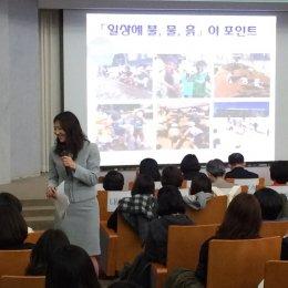 どろんこ会の保育を現場から世界へ〜現役園長が韓国の国際フォーラムで講演を行いました