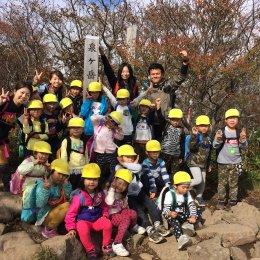 泉ヶ岳に山頂での園児たちの記念写真