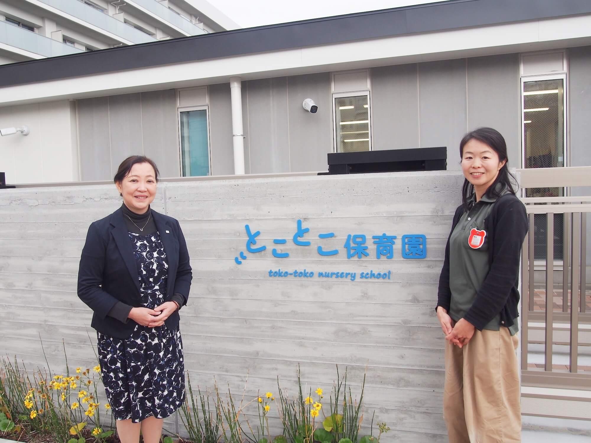 桜井さん(左)と宍戸園長(右)