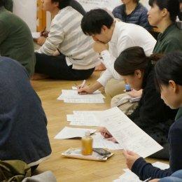ICF(国際生活機能分類)の考え方を保育に活かす勉強会を開催