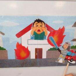 避難訓練と消防署見学の体験から学ぶ「火事の時、どうする?」