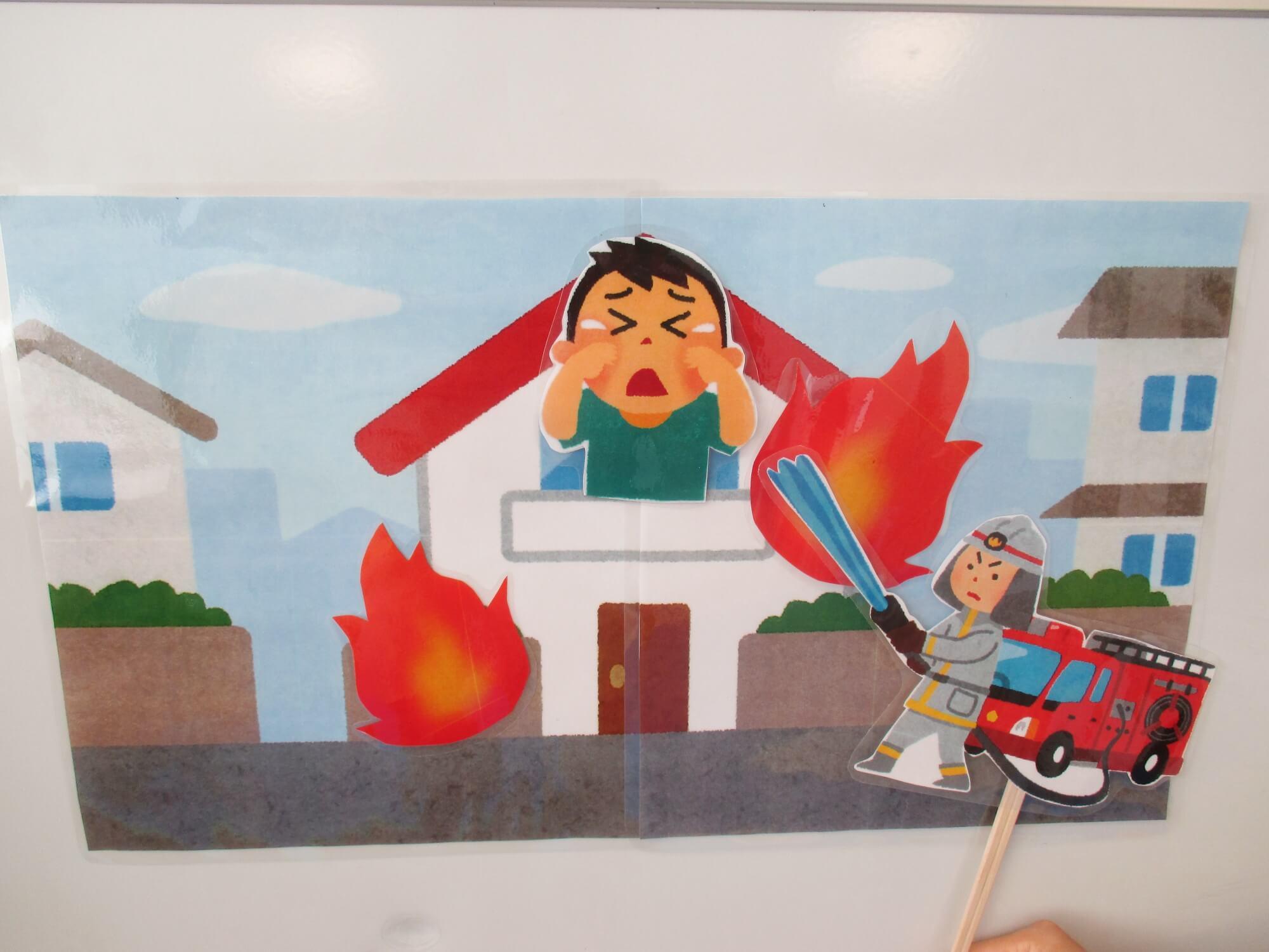火事の様子を説明するパネルシアター