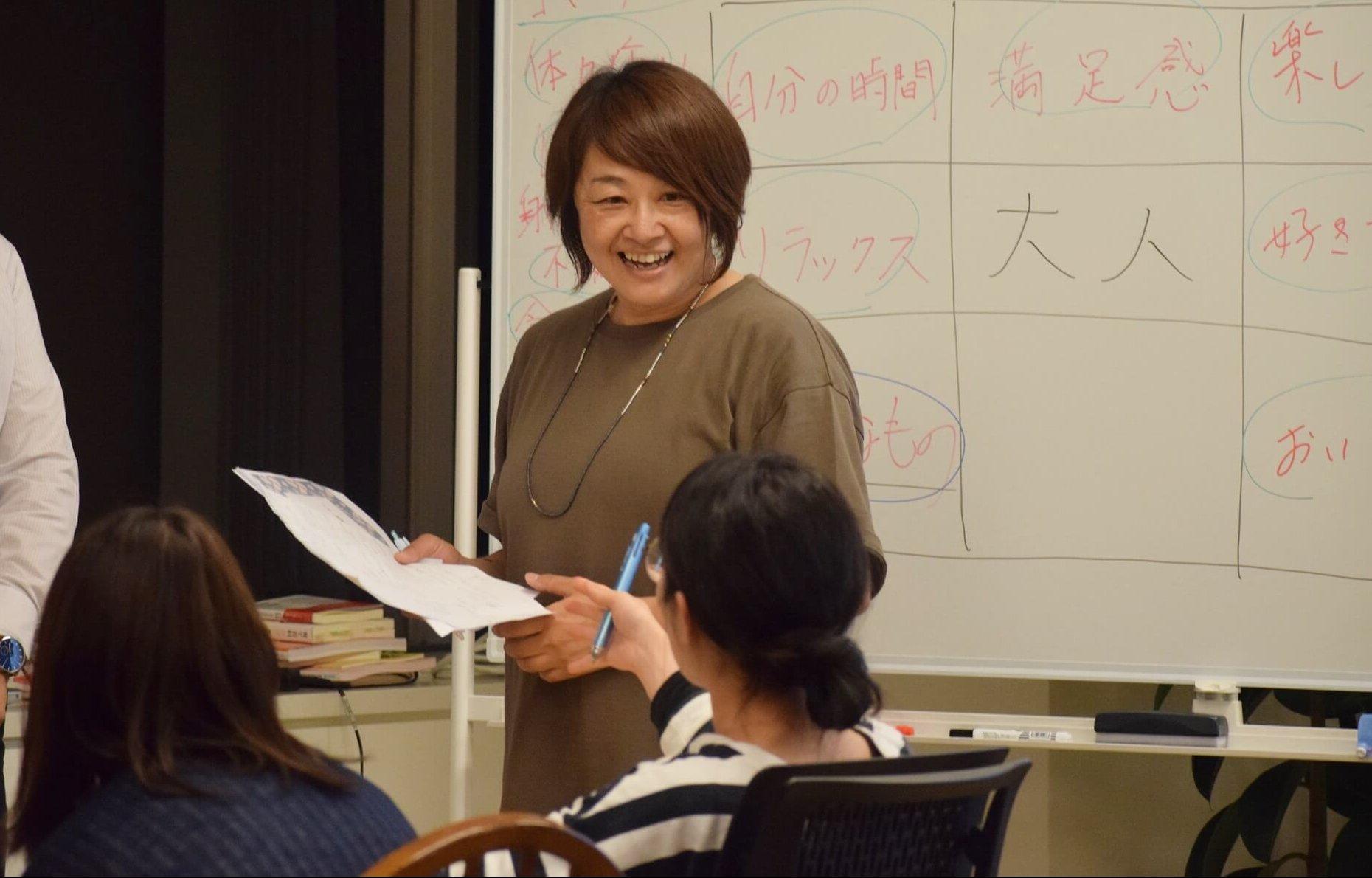 職員の発言を聴く古川施設長