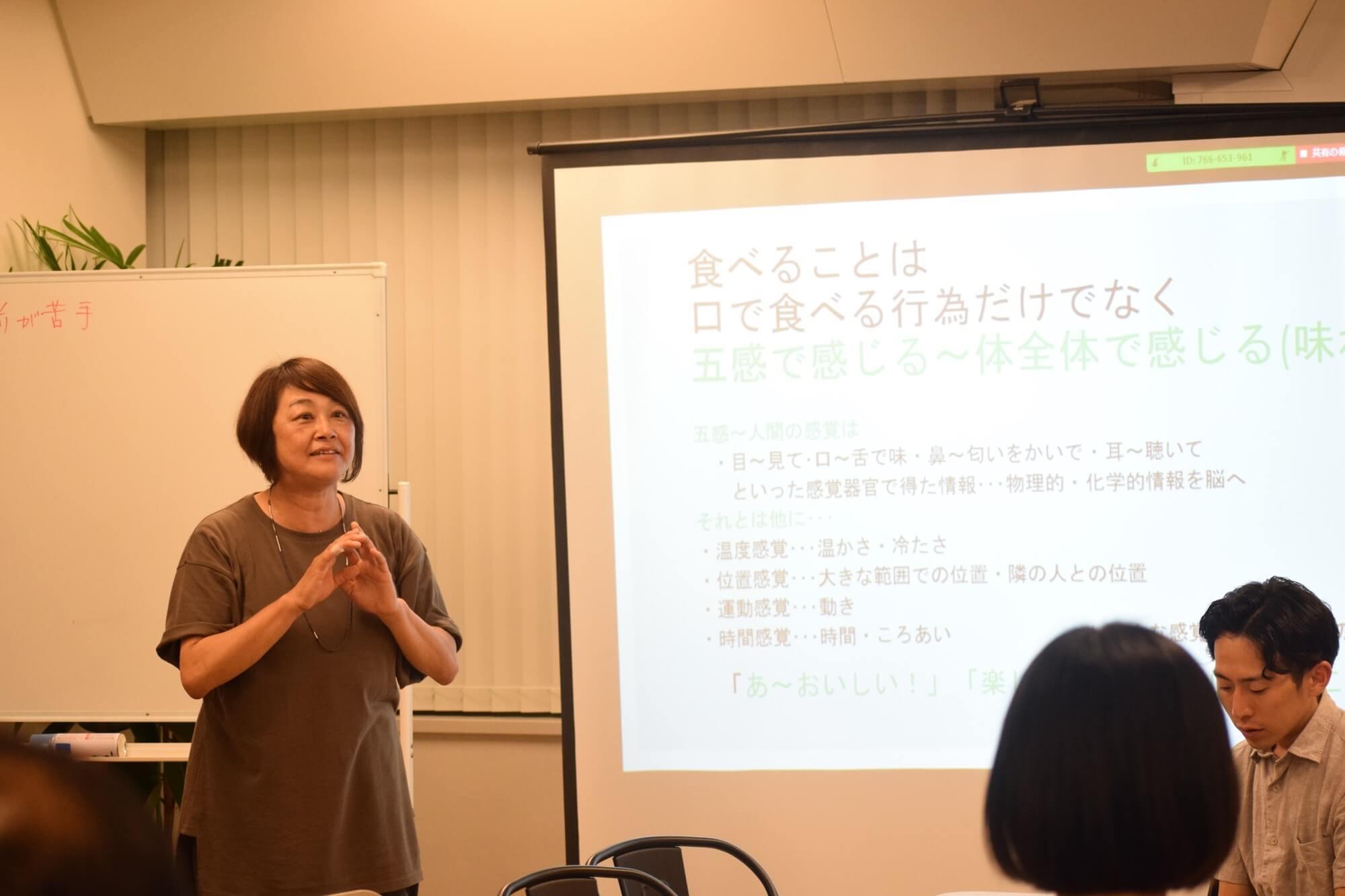 子ども発達支援センター浦和美園の古川施設長