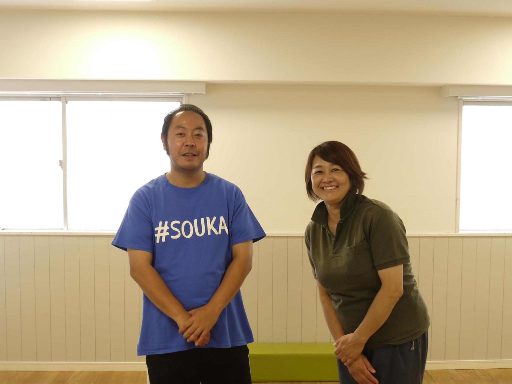 運動指導員の工藤さんと古川施設長