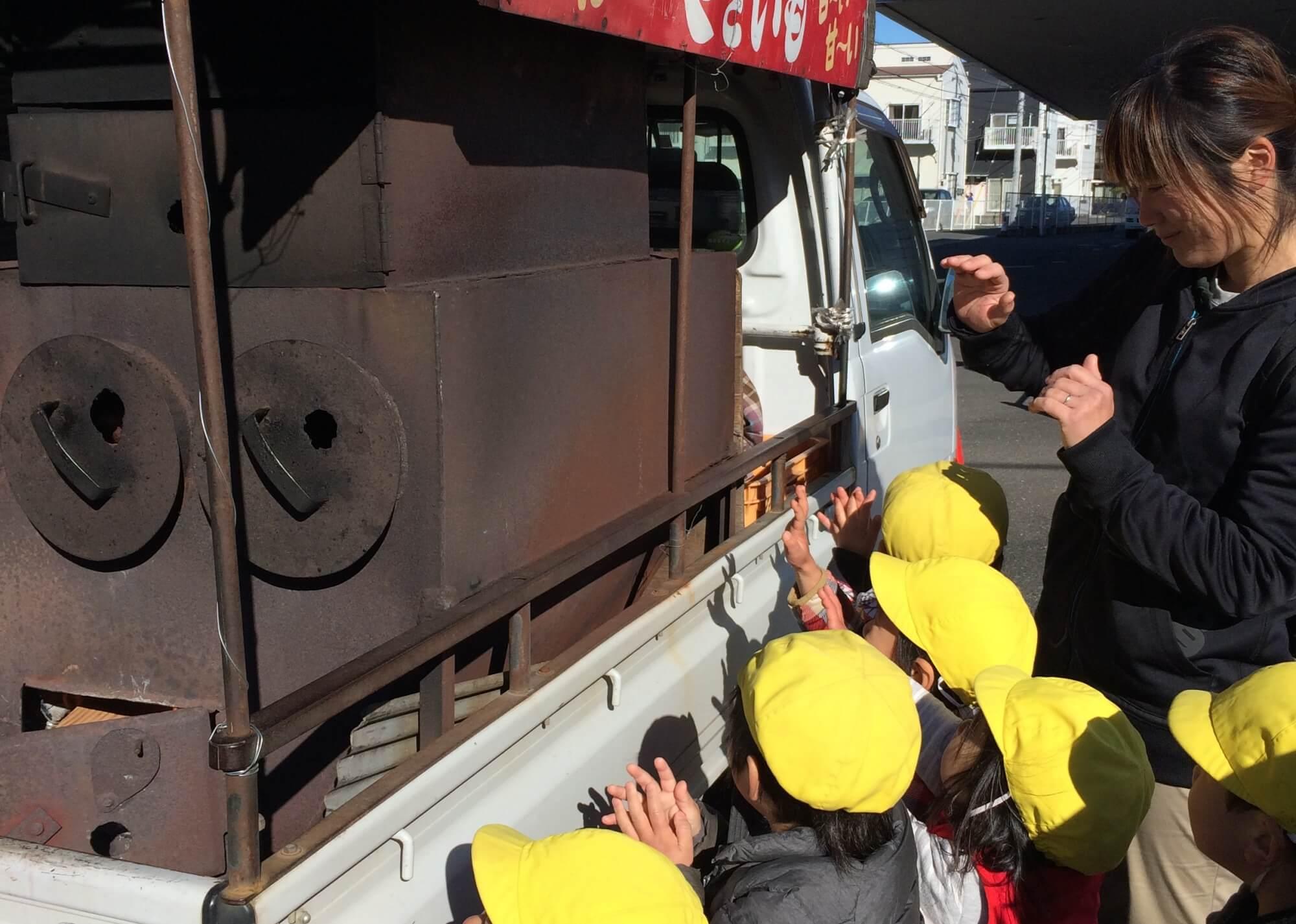 焼き芋移動販売車と子どもたち