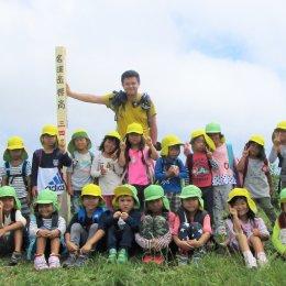 地元・沖縄での自然体験を!キッズキャンプ初開催!