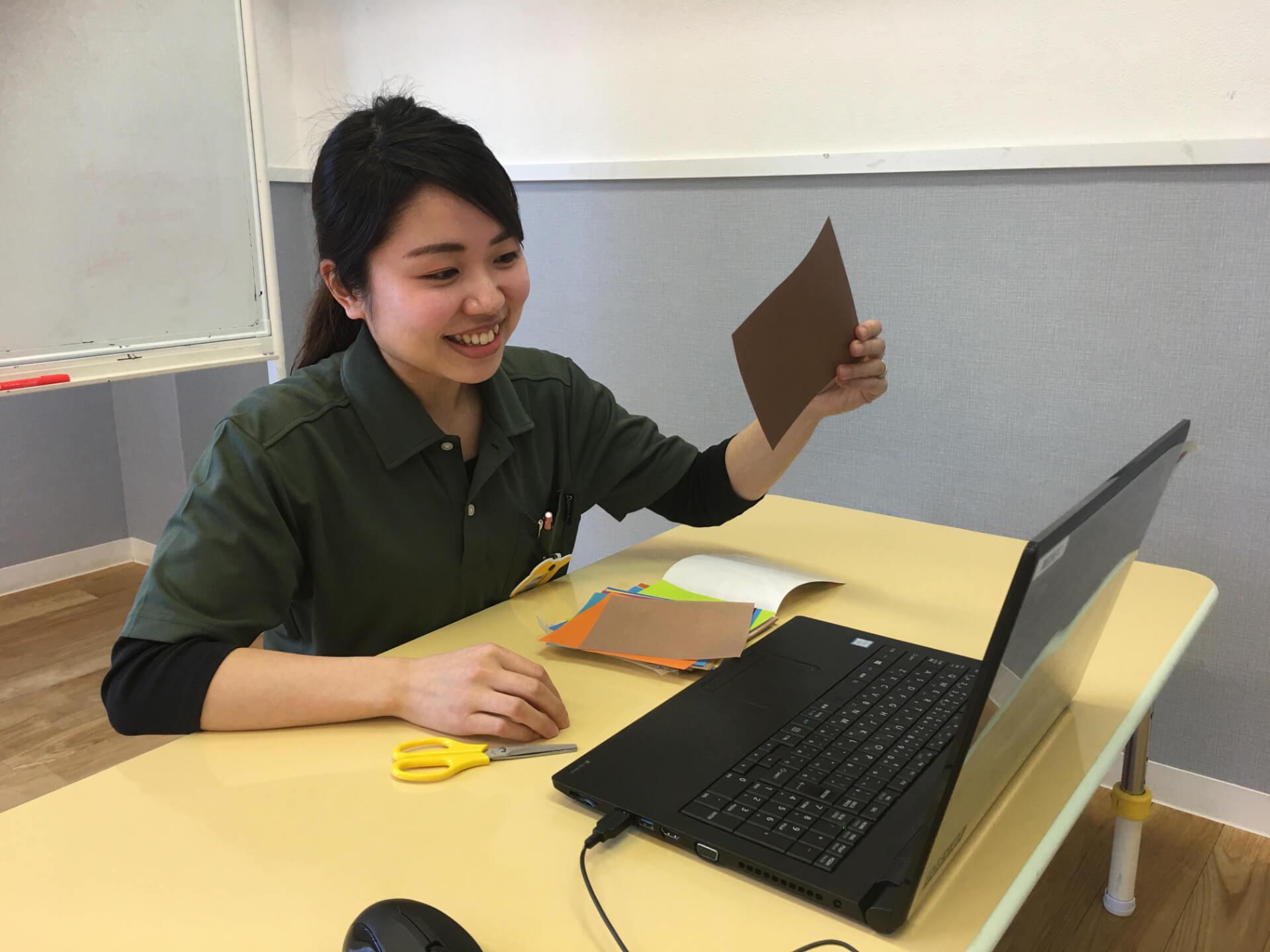 折り紙で支援
