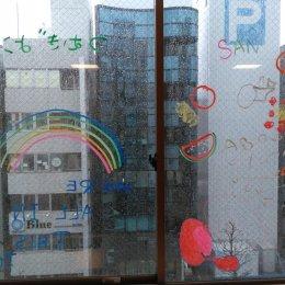 つむぎ横浜西口「今できること~身近なところで楽しむ四季~」