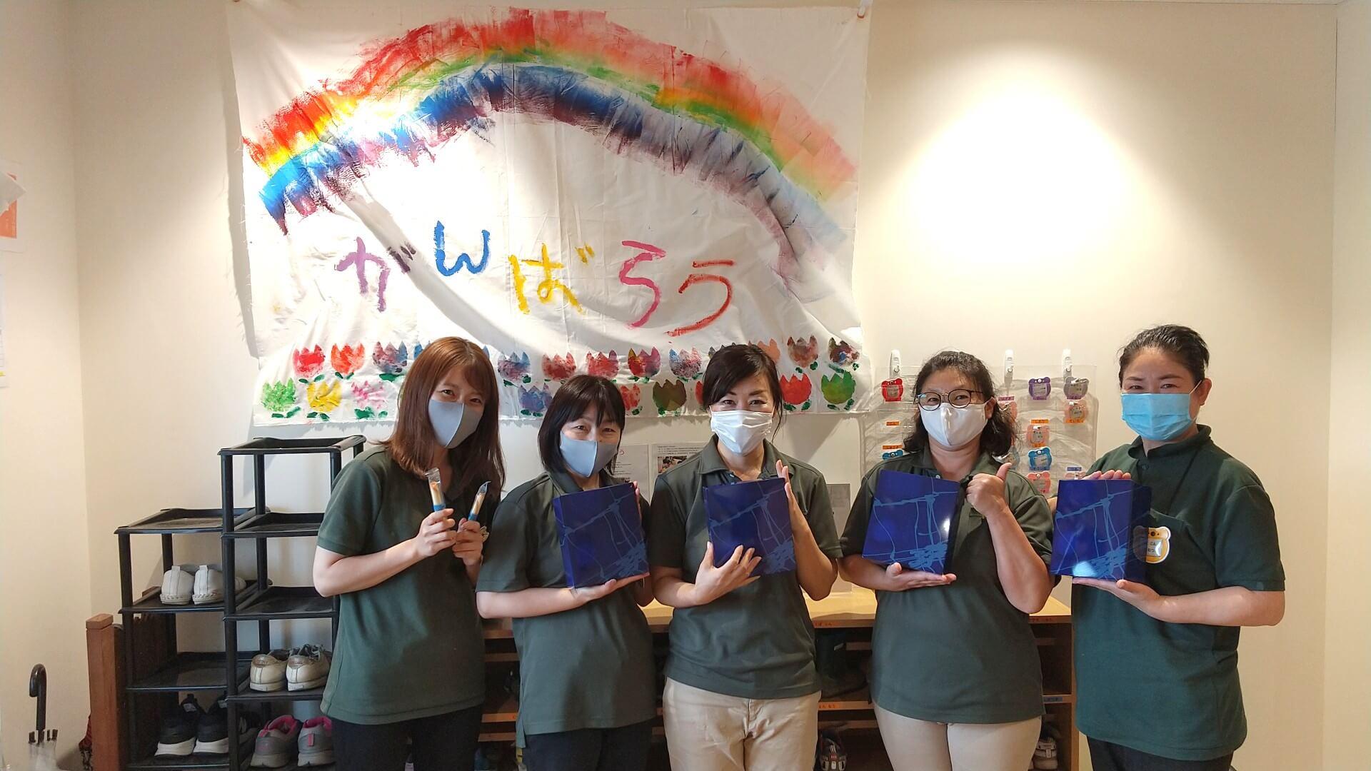 神奈川県立がんセンター あゆみ園