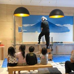 職人の仕事を知る経験。銭湯背景絵師の保育園ライブペインティング