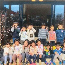 地方の伝統行事を知る 園児達が「ならせもち」作りに挑戦