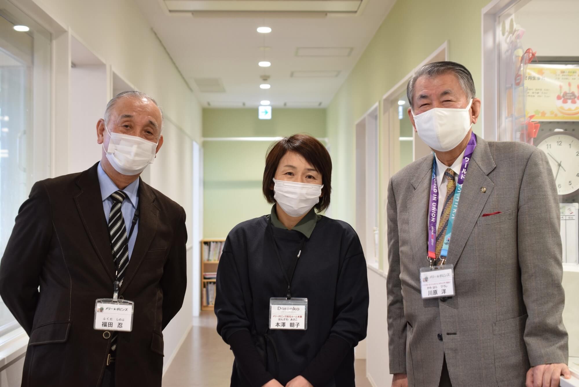 左から福田さん、本澤園長、川原さん