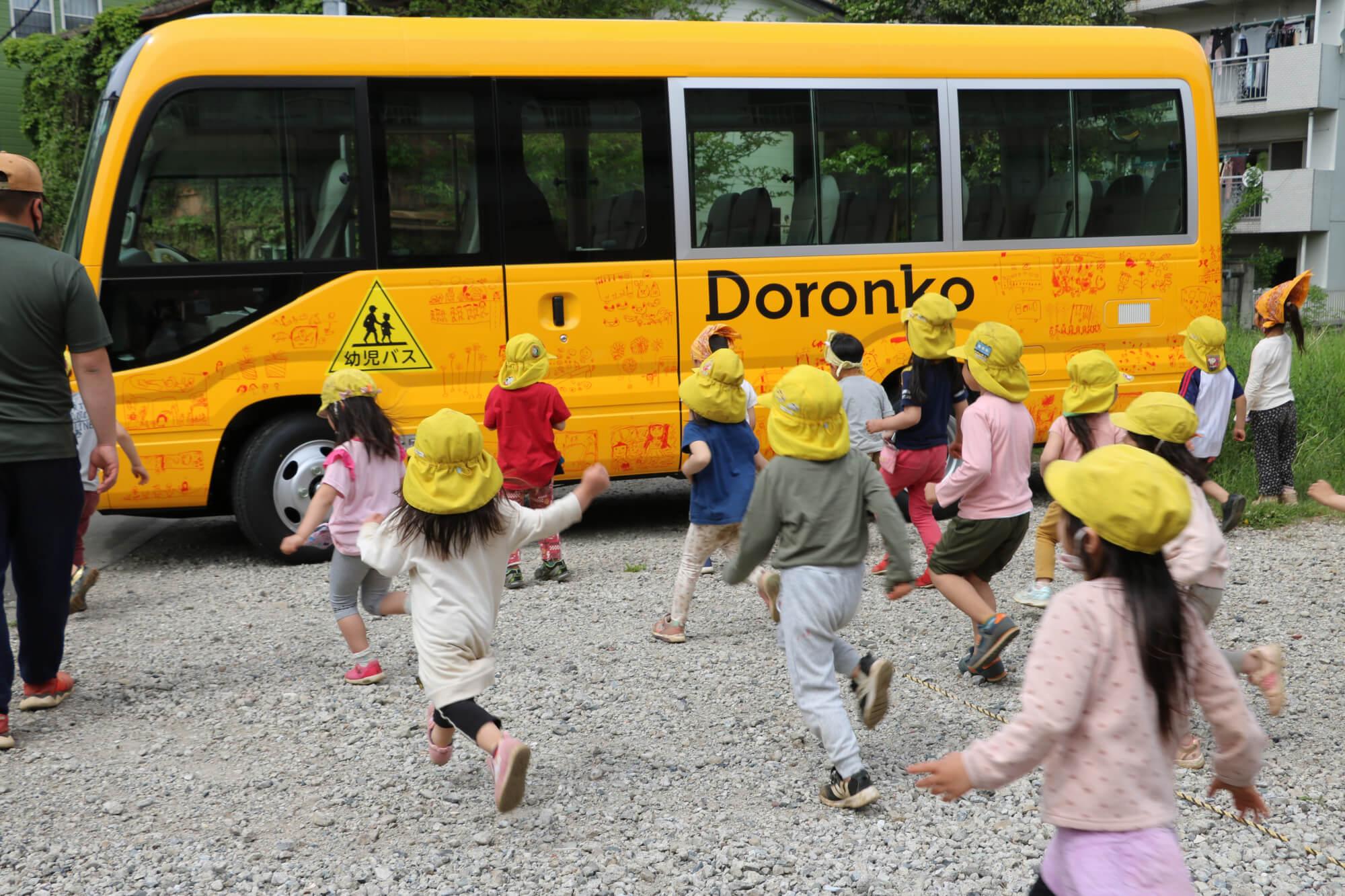 大喜びでバスに駆け寄る子どもたち