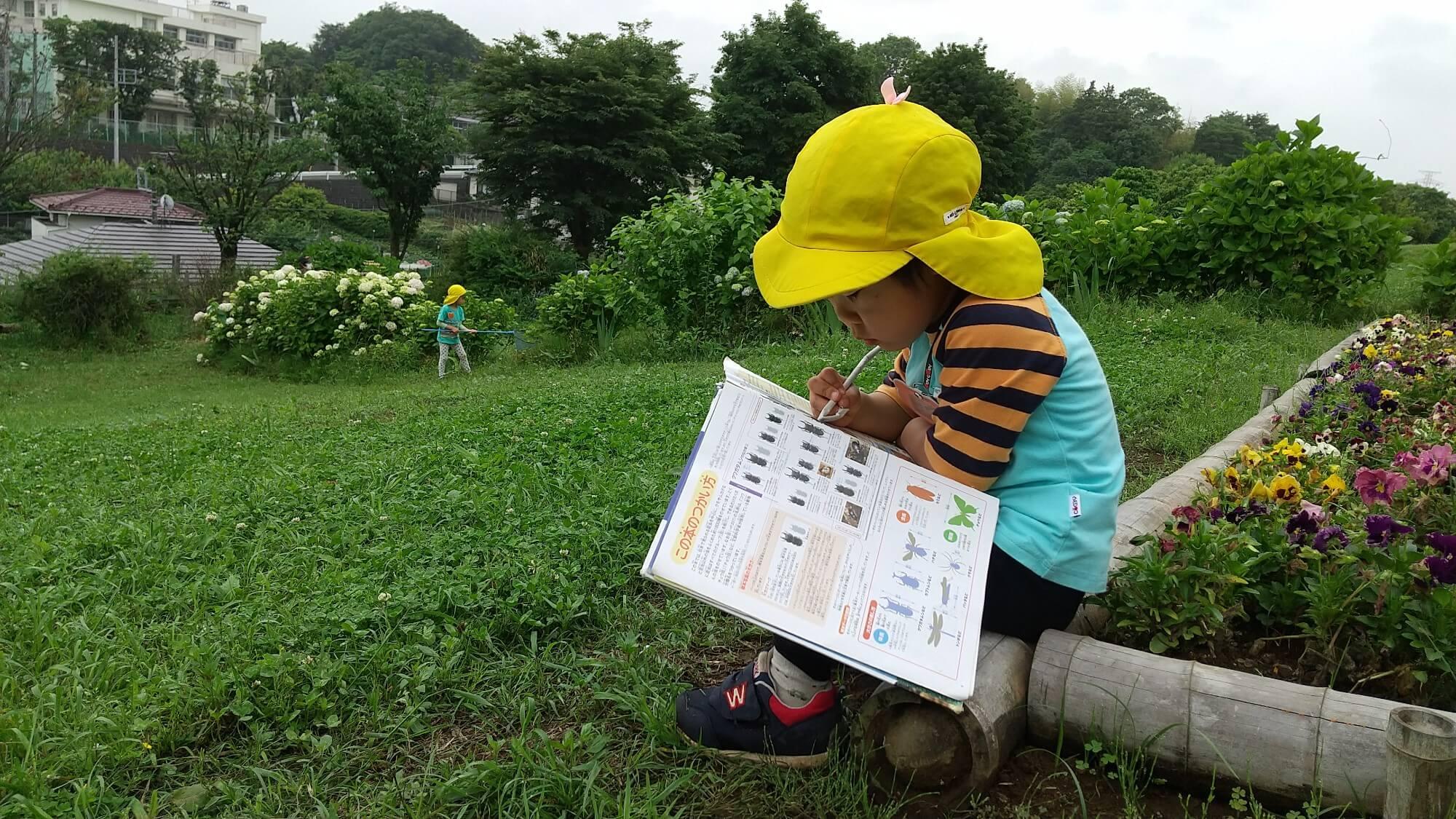図鑑を調べる子ども