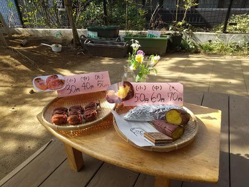 子どもたちが商品開発し販売した焼き芋