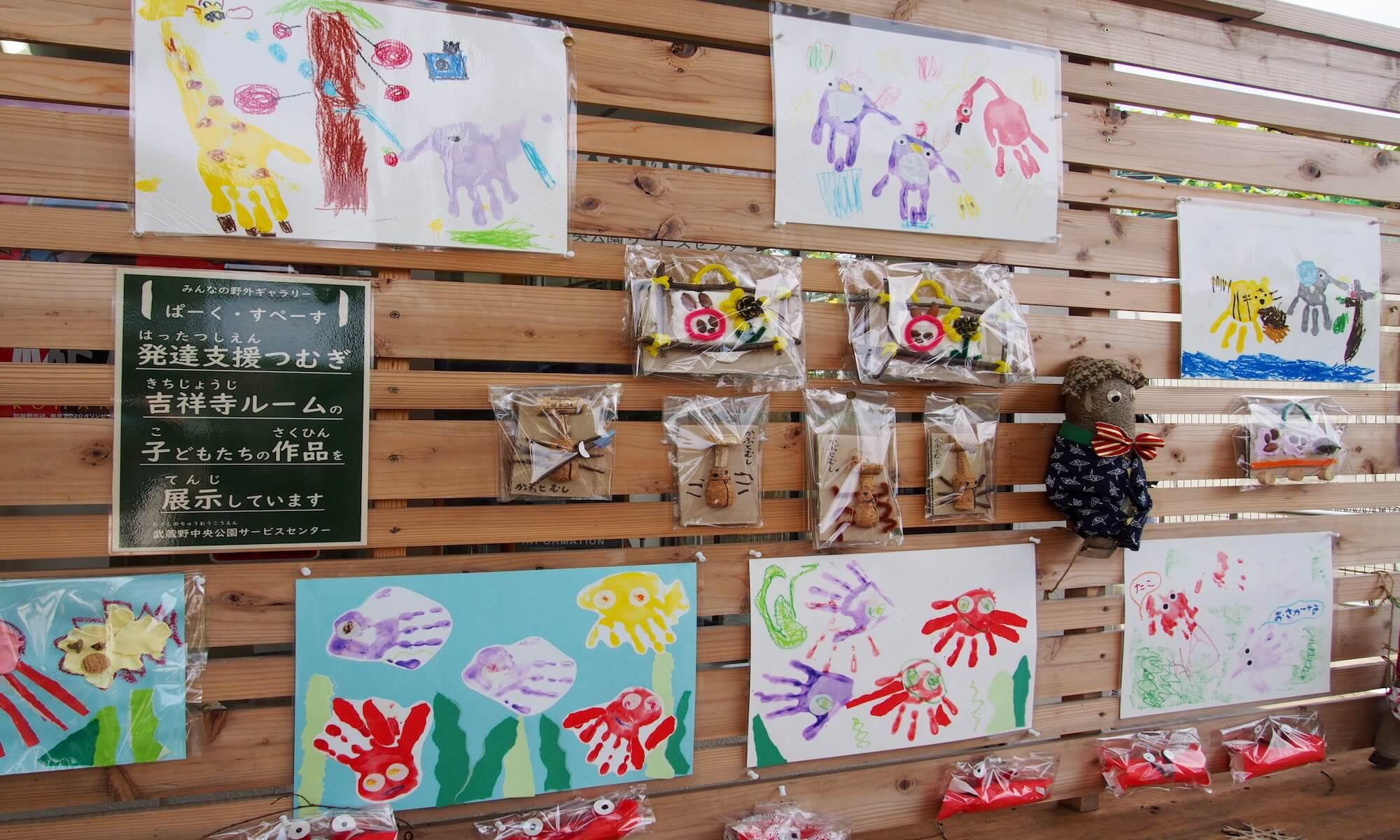 武蔵野中央公園の入り口にある作品展示スペース