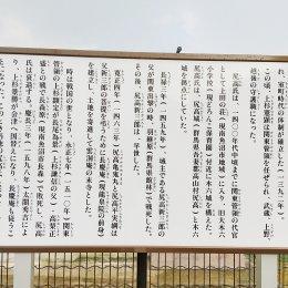 木六城跡の看板