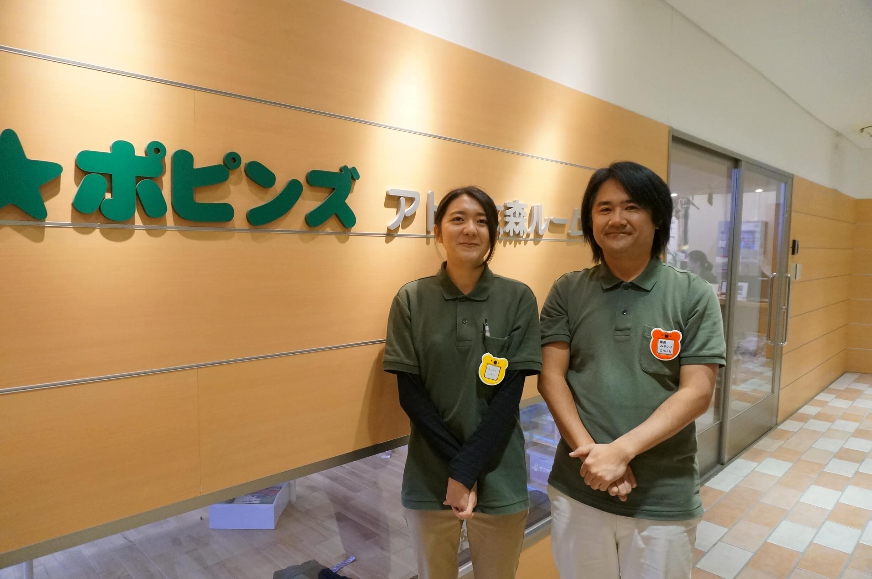 宮入園長と橋本さん